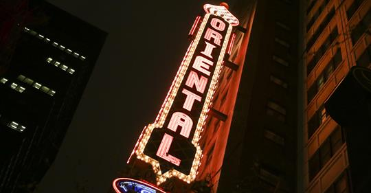 Oriental Theatre is getting a new name